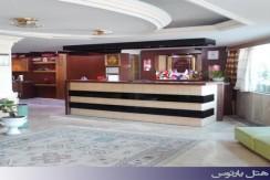 هتل آپارتمان پرسپولیس